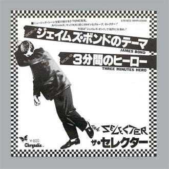 "Portada edición japonesa de ""Three Minute Hero"" de The Selecter"