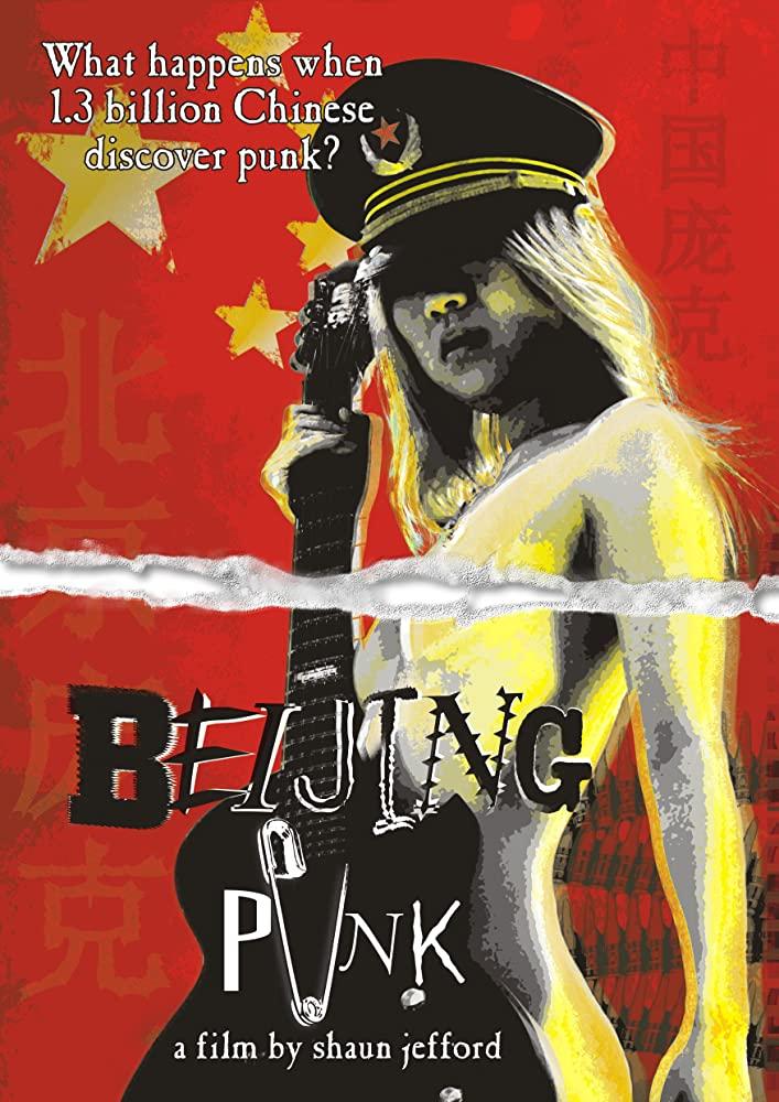 Cartel del documental 'Beijing Punk' (2010) de Shaun Jefford