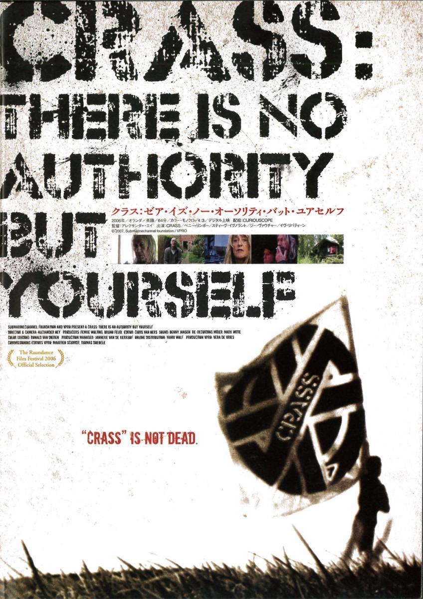 Documental 'Crass: There Is No Authority But Yourself' (2006) con subtítulos en castellano