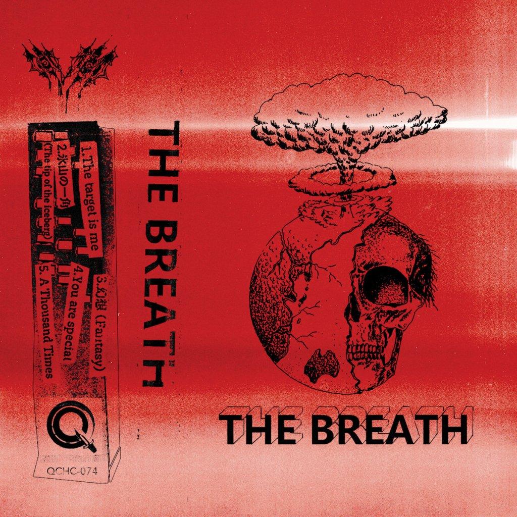 Portada de 'Promo 2021' de The Breath (Quality Contro HQ, 2021)